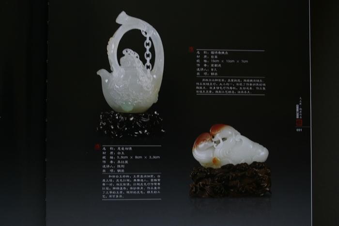 福禄寿提壶